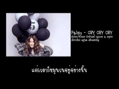 CRY CRY CRY Plammy