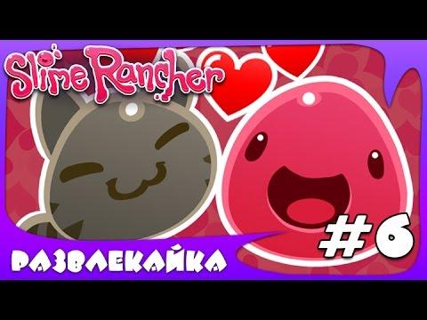 Игры симуляторы играть бесплатно на русском онлайн