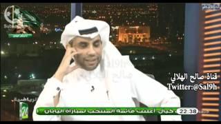 ناصر الجديع يلجم الطخيم:كيف الهلال هو أكثر من استفاد من الاتحاد السعودي و لم يحقق الدوري ؟