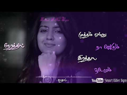 status-video-|-mutham-onnu-naa-kekkum-nerathil