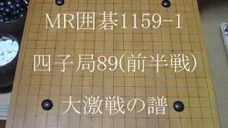 青木利郎 - JapaneseClass.jp
