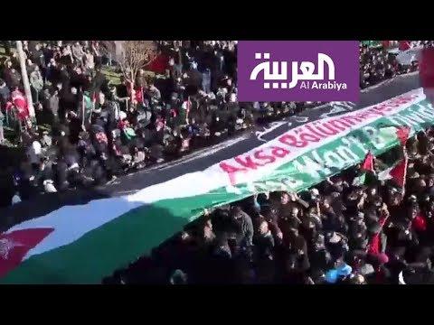 خيارات الفلسطينيين لمواجهة قرار ترمب  - نشر قبل 6 ساعة