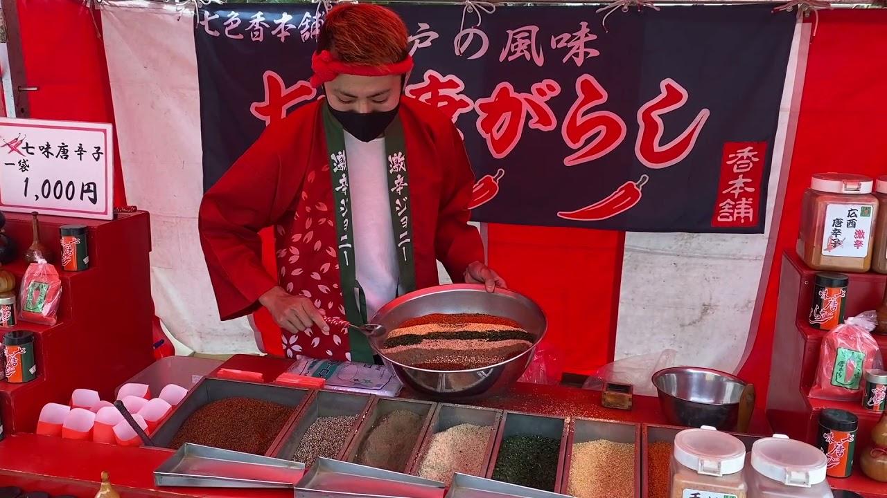 七味唐辛子の名店!!親方の元で七味口上の練習してみた。【七色香本舗】