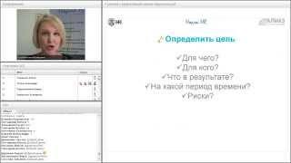 видео Аттестация персонала: оценка, методы проведения, система и виды