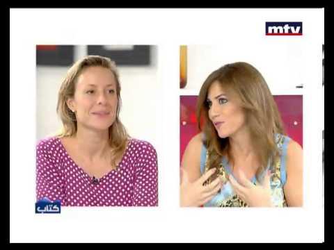 Kitab - 27/10/2012 - Melanie Chappuis and Zep
