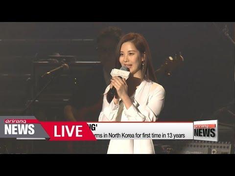 [LIVE/ARIRANG NEWS] North Korean leader Kim Jong-un, wife attend performance...