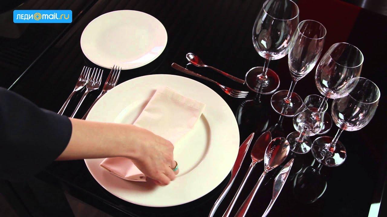 сервировка стола для чая схема