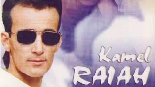 Kamel RAYAH - Ur d iyi ṭ lumm-ut.wmv