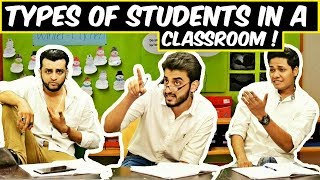 Types of students in a classroom l the baigan vines