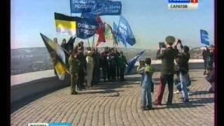 Саратов принял участие в автопробеге в поддержку народа Крыма