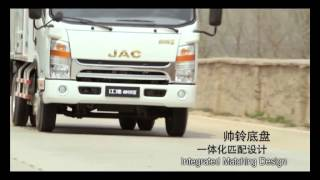 New JAC N721 Trucks For Sale In Malaysia