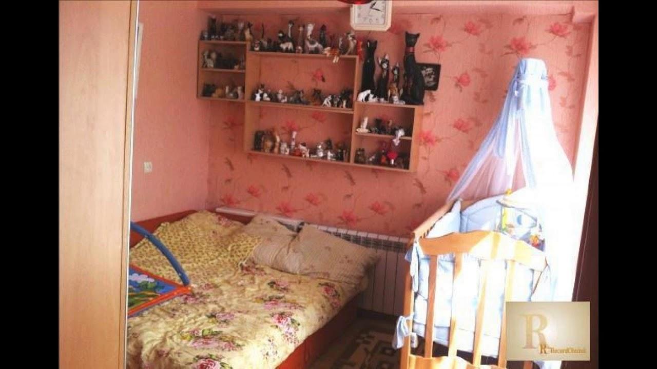 Трехкомнатная квартира в гор. Белоусово - YouTube