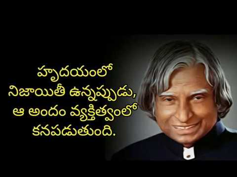 Abdul Kalam Quotes In Telugu Inspirational Quotes By Abdul Kalam