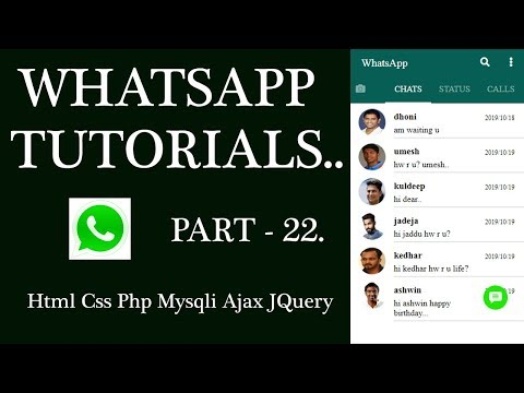 WhatsApp Tutorial Part-22: Profile Information HTML CSS for Android mobile, Tablet and Web. thumbnail