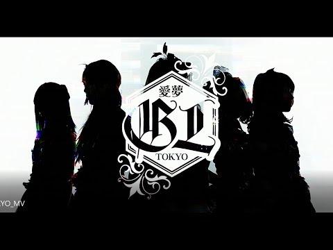 2.5次元ユニットの #ファンタジー の世界へようこそ! #地下アイドル で活動中【 #愛夢GLTOKYO 】です!! http://gltokyo.jp/