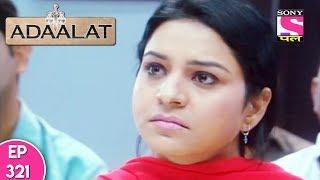 Adaalat - अदालत - Episode 321 - 9th August, 2017
