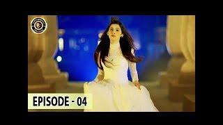 Dard Ka Rishta Episode 4 - Top Pakistani Drama