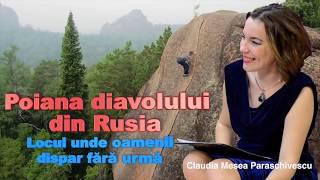 Poiana Diavolului Din Rusia, Locul Unde Oamenii Dispar Fara Urma, Teorii Incredibile