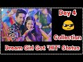 Dream Girl Box Office Collection Day 4 With Day 5 Prediction