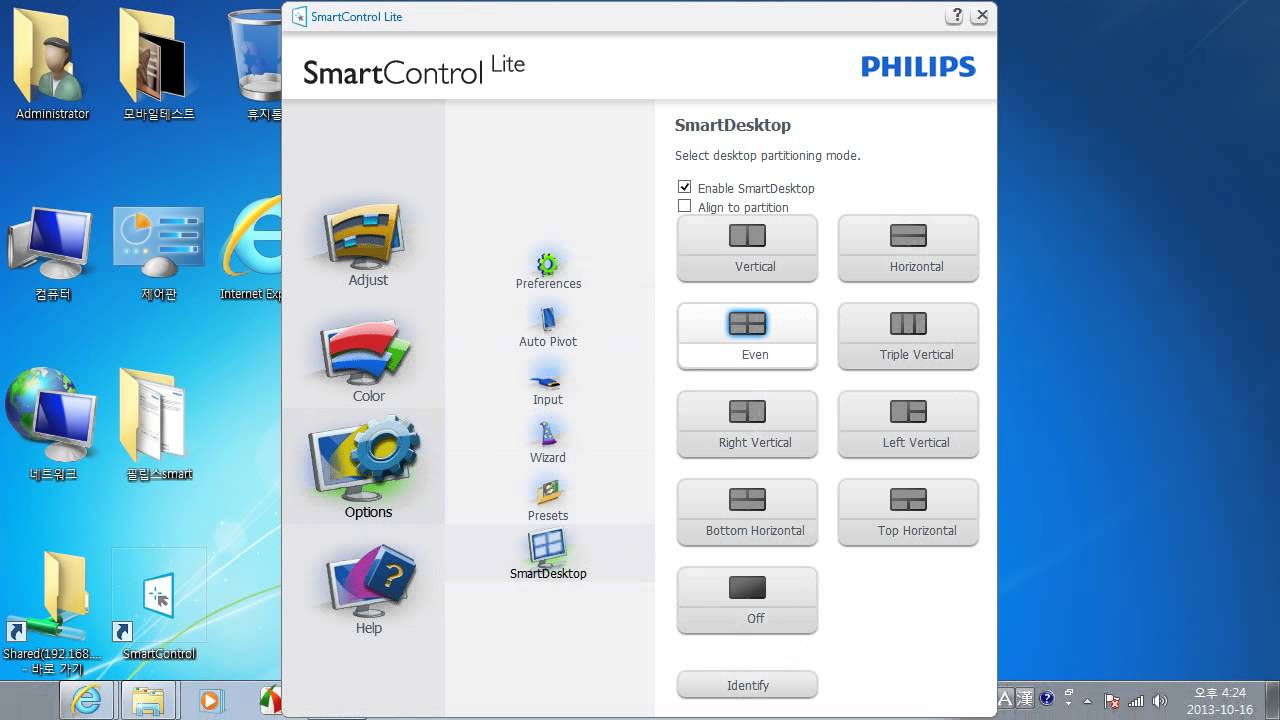 Philips SmartControl Drivers for Windows Mac