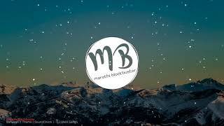 BAHUBALI 2 THEME  SOUNDCHECK    DJ UMA SANGLI720p