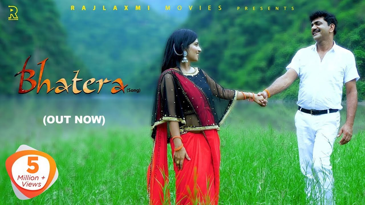 Download Bhatera भतेरा | Uttar kumar | Aishwarya Tyagi | New Haryanvi Song 2021 | Mohini Patel | Rajlaxmi