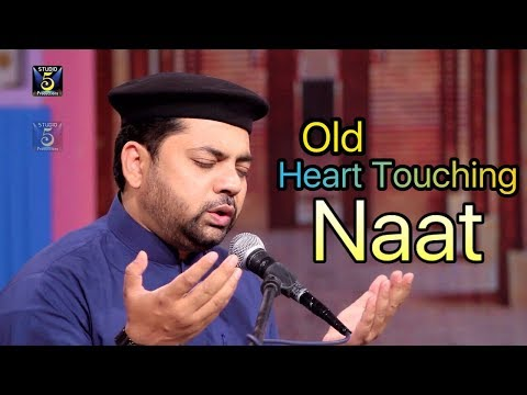 Old heart touching naat -Ye arzoo nahi k duain hazar do -Sarwar Hussain Naqshbandi - R&R by STUDIO 5