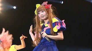 きゃりーぱみゅぱみゅ1st Single 2012年1月11日発売。 Kyary Pamyu Pamyu - Tsukematsukeru.