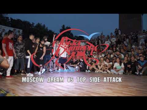 Moscow Dream VS Top Side Attack / CREW Exhibition Battle/ Yalta Summer Jam 2017
