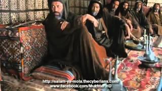 Al-Mukhtar Al-Thaqafi  - Part 06/40 - URDU - HD