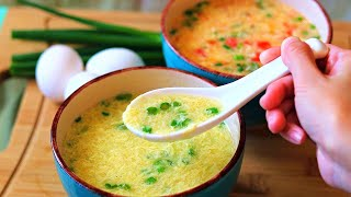 BETTER THAN TAKEOUT - Easy Egg Drop Soup in 2 Ways [蛋花汤]