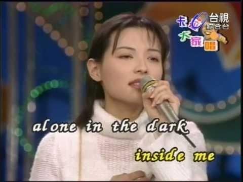 音樂教室 陳孝萱部份 含離婚記(+張衛健) YOU LIGHT UP MY LIFE