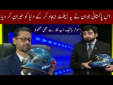 Incredible Invention by Pakistani Young Boy | Idea Croron ka | Neo News