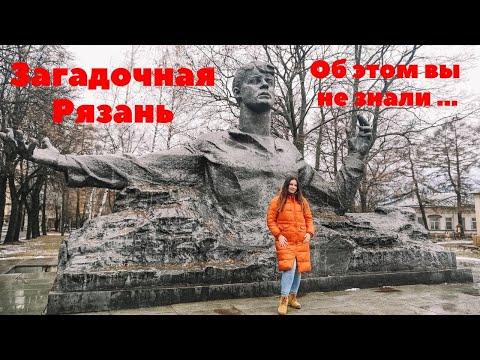 Музей ВДВ | Рязанский кремль| СЕРГЕЙ ЕСЕНИН | Рязань за 1 день