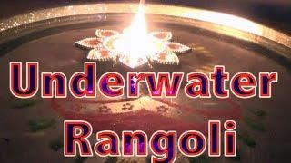 How to make Underwater Rangoli | पाण्यातील रांगोळी | Food And Arts