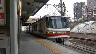 名鉄1131F 147レ快速特急新鵜沼行 金山無音入線