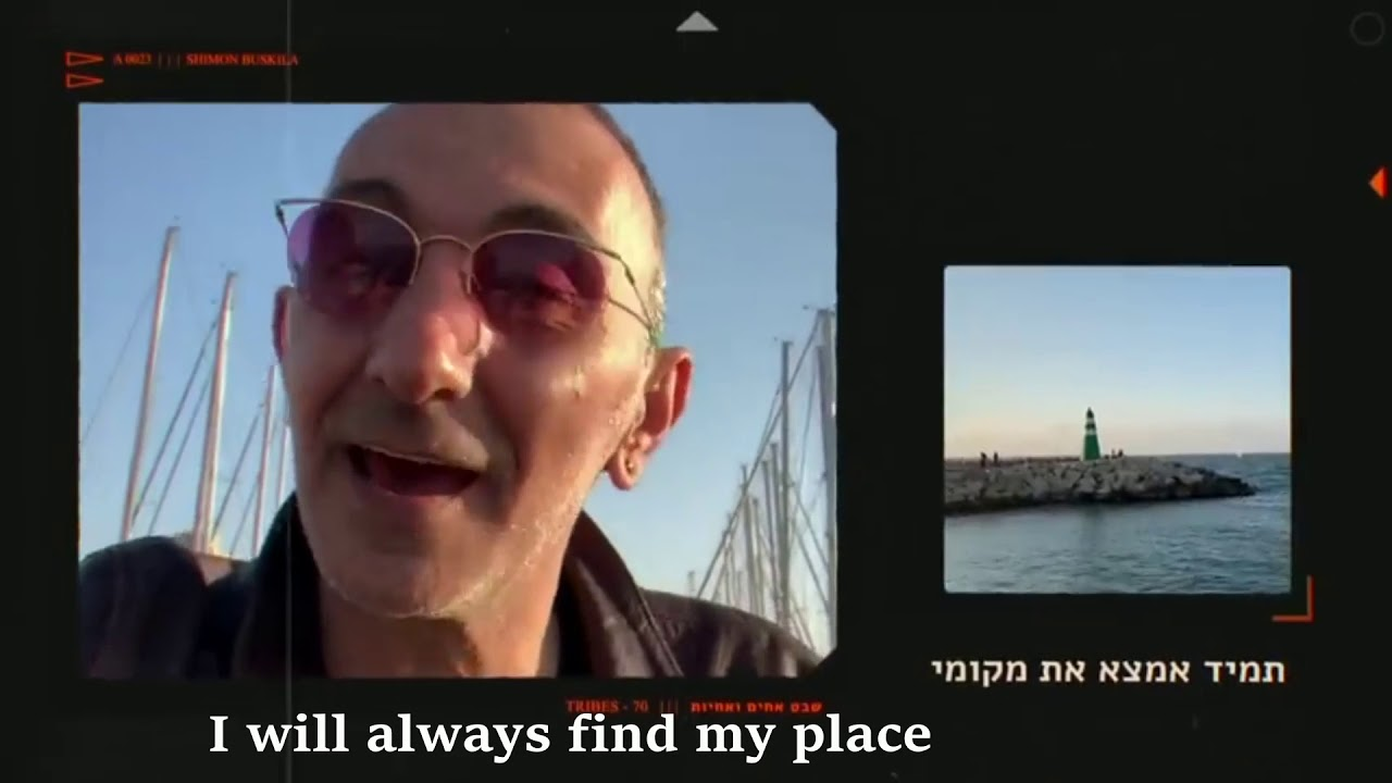 10 Israeli Songs Every Jew Should Know | Josh Shron | The Blogs