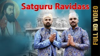 SATGURU RAVIDASS DA MANDIR (Full Video) | JOHNEY MAHEY, RAMESH MAHEY | New Punjabi Songs 2018