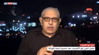 مصر تنعي نور الشريف