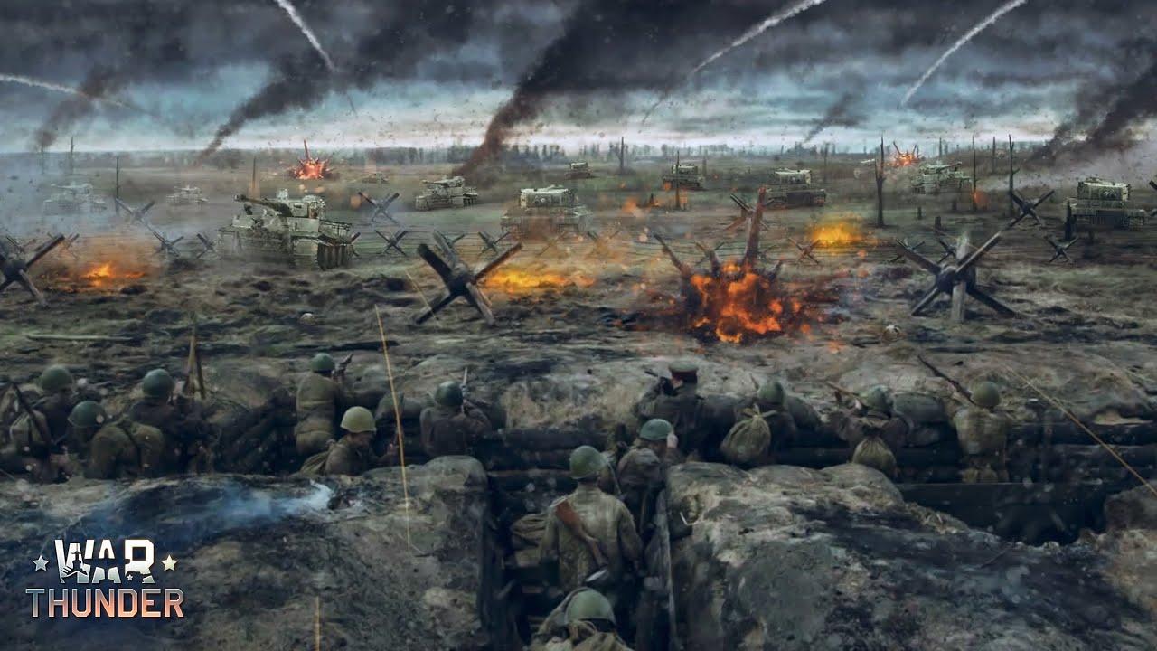 будут ли солдаты в war thunder
