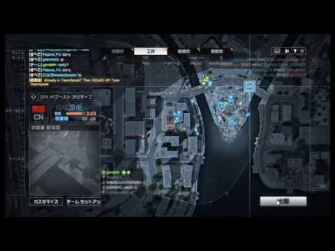 [PC]BattleField4 Live[BF4ゆるげ~]