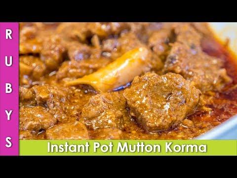 Mutton Korma Dawat Wala Goat Quorma In Instant Pot Recipe In Urdu Hindi - RKK