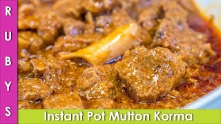 vuclip Mutton Korma Dawat Wala Goat Quorma in Instant Pot Recipe in Urdu Hindi - RKK