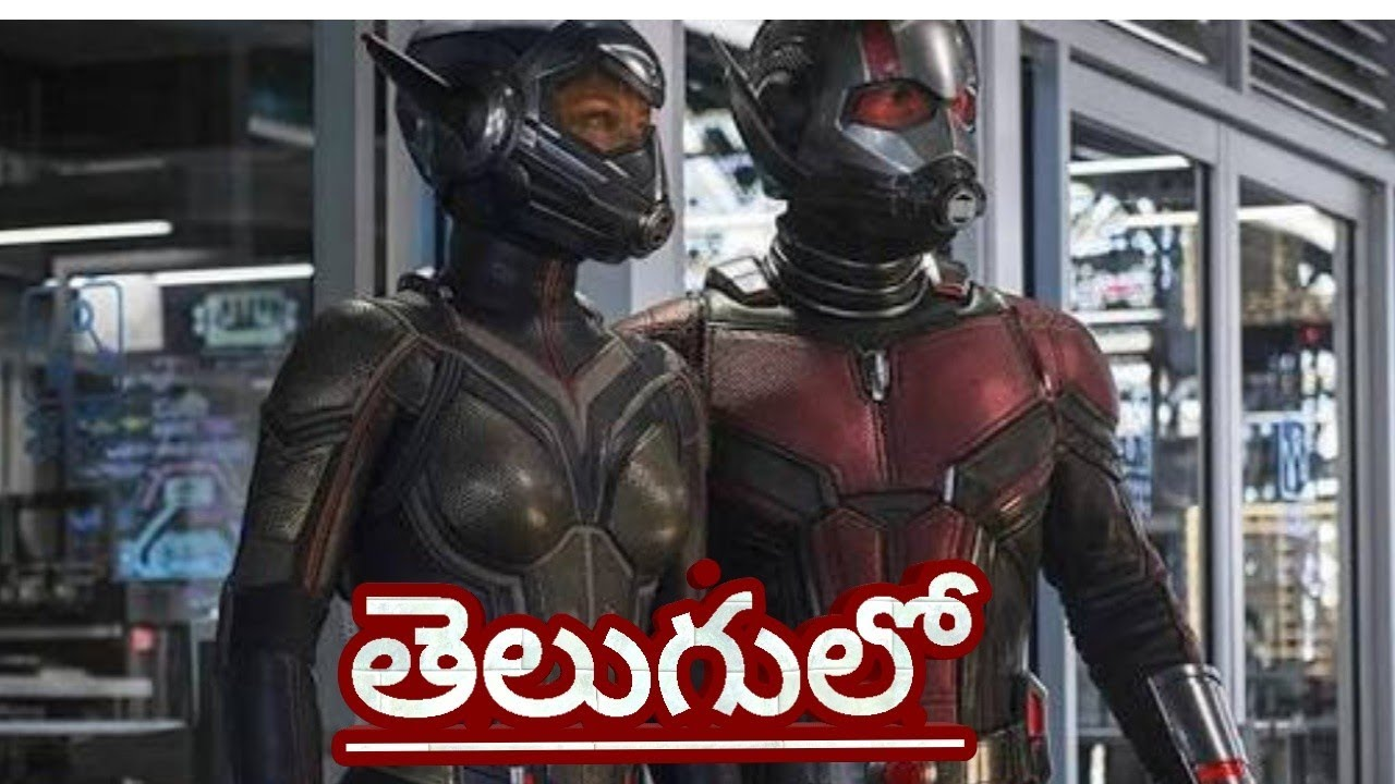 Download Antman and the wasp |Telugu trailer