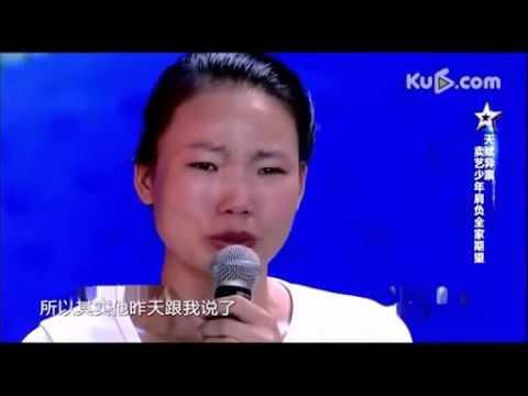 刘烨 赵薇 同学_0002杂技姐弟表演惊险叼花 赵薇刘烨感动泪奔 - YouTube
