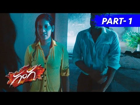 Ganga : Muni 3 Telugu Full Movie Part 1 ||...