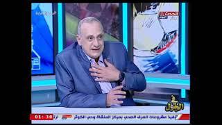 شاهد كيف علق أحمد جمال على احتفال الاهلي بالنجمه العاشره