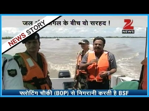 Special report from Border areas of Sundarban