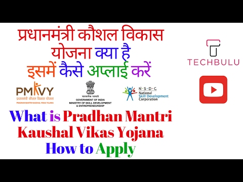 Pradhan Mantri Kaushal Vikas Yojana (PMKVY) - How to apply -