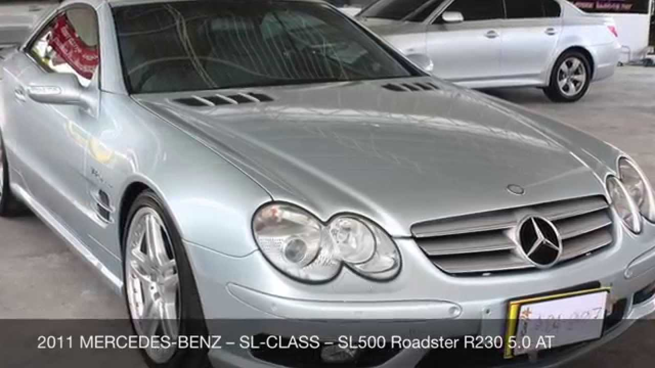 Automotive area 2011 mercedes benz sl r230 - 2011 Mercedes Benz Sl Class Sl500 Roadster R230 5 0 At